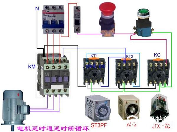 接触器接线图解析