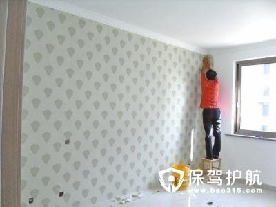 自己要怎么贴墙纸 具体步骤有哪些