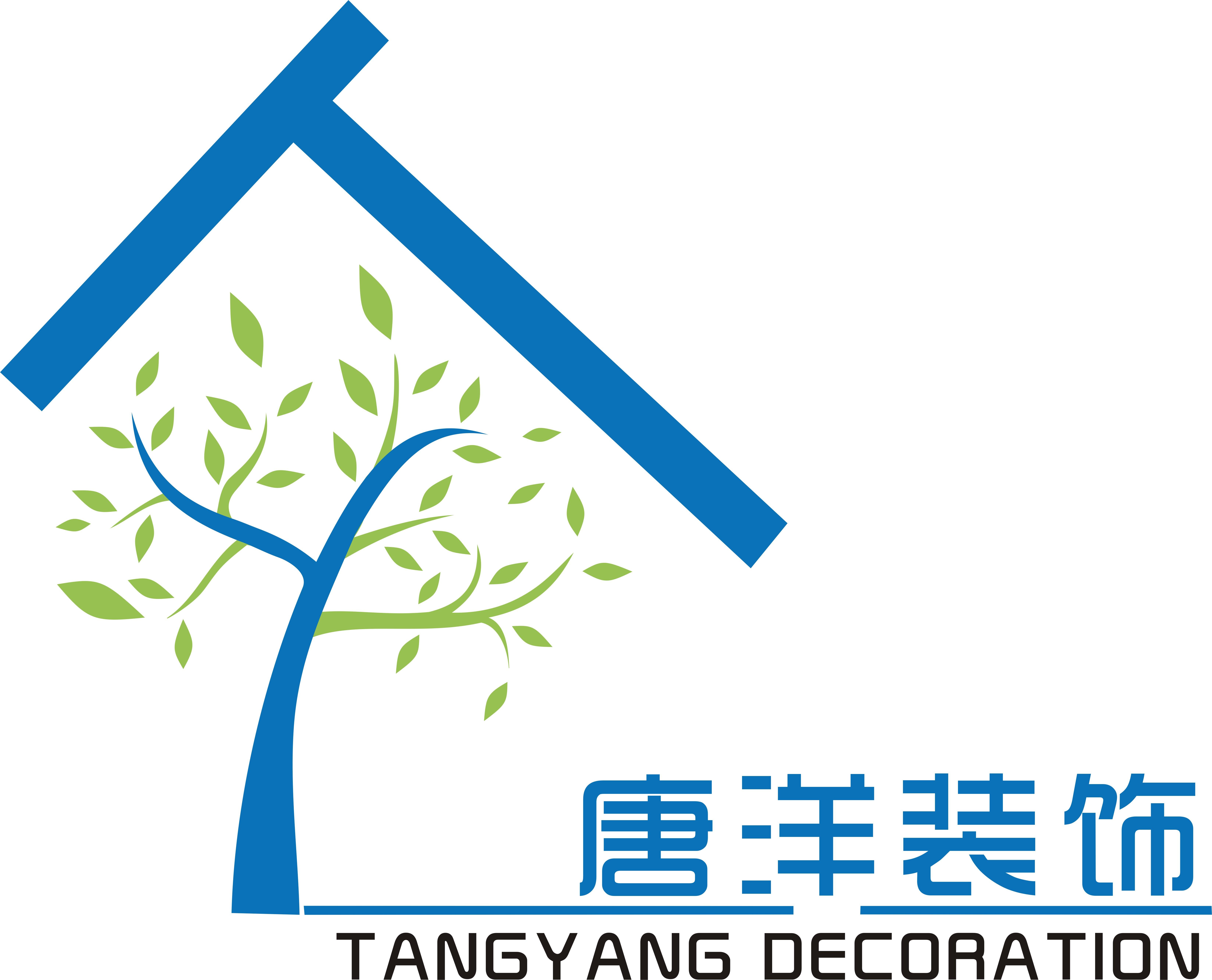 云南唐洋装饰设计工程有限公司
