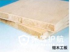 細木工板的分類方法