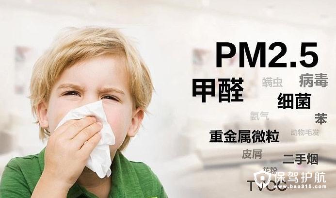 四大常見裝修污染類型