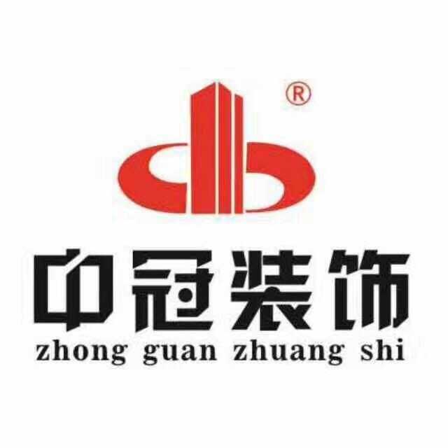 滁州中冠装饰工程有限公司