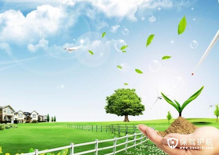 环保装修 教你跟上低碳时代