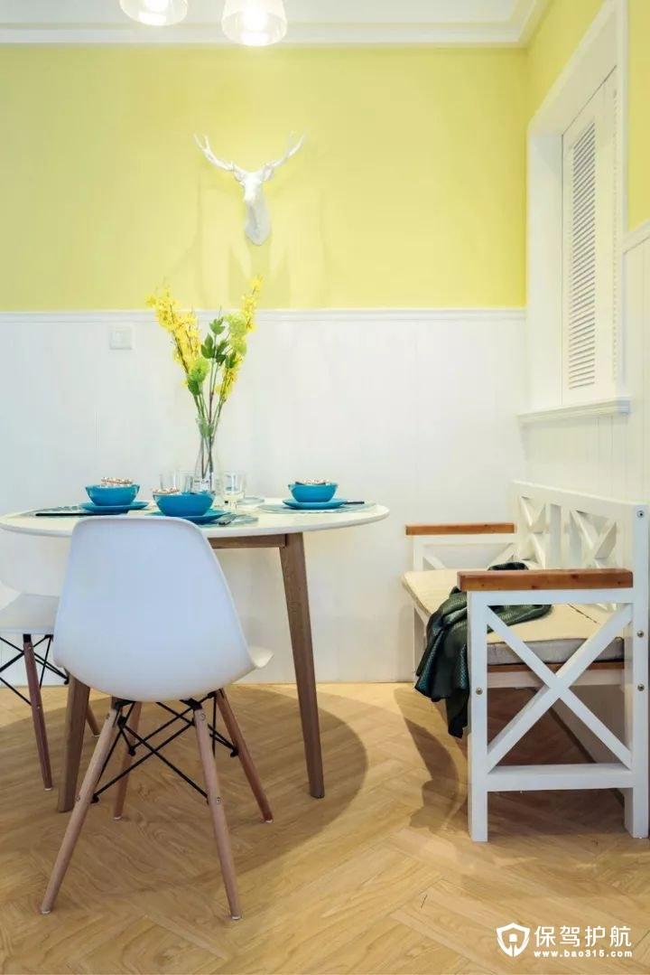 精致惬意北欧风格餐厅餐桌椅