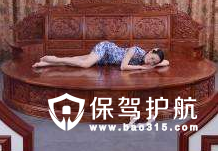 国内五大红木圆床品牌