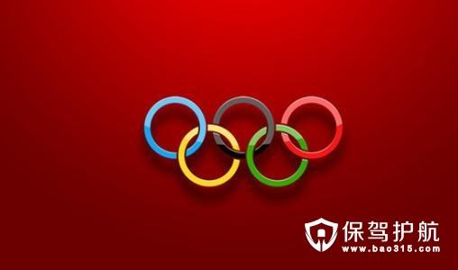 奥运五环颜色分别代表什么意思