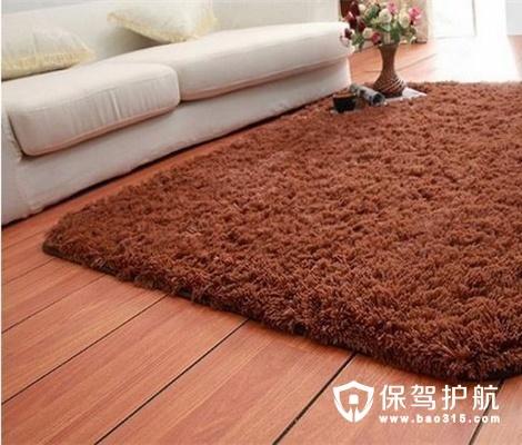 地毯选购搭配清洗技巧