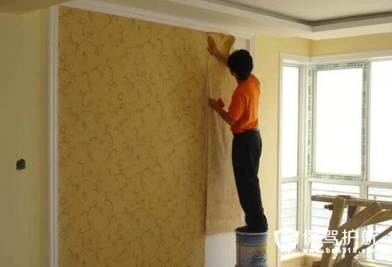 装修壁纸每平米多少钱