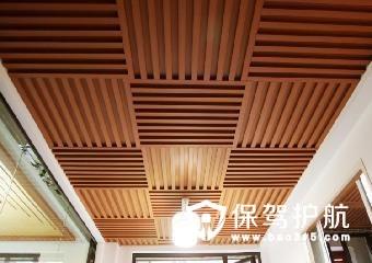 生态木吊顶施工方法