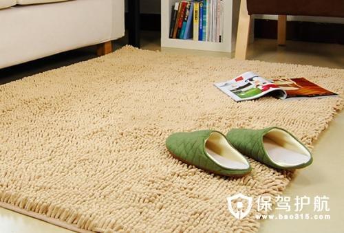 地毯褪色原因和清洁方法