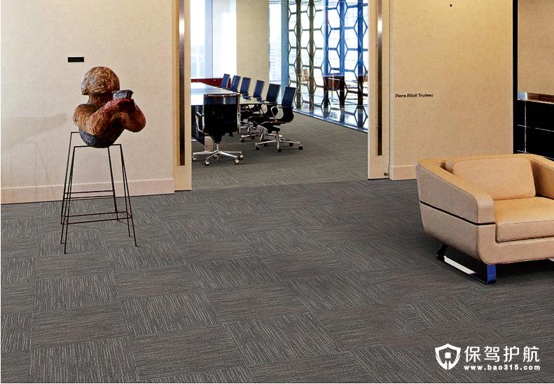 方块地毯的优点有哪些呢?