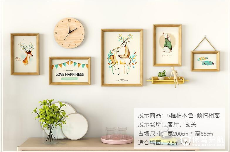 客厅沙发背景墙装饰画图片和推荐