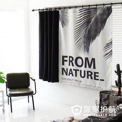 时尚窗帘搭配