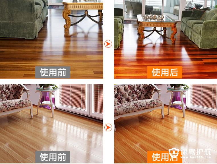 木地板打蜡的步骤是什么,什么样的木地板蜡油是好的?