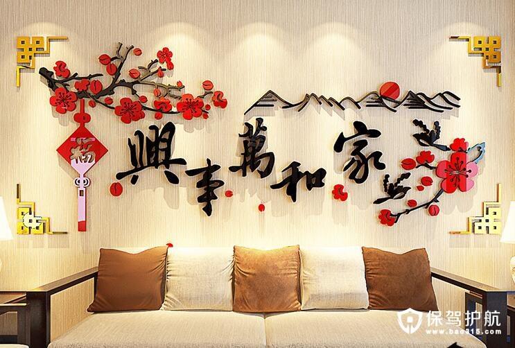 中式喜庆壁画