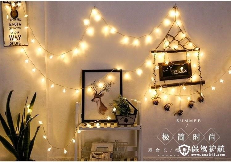 让人一眼心动美得不可方物的彩灯居家用品推荐