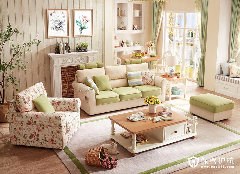 韩式田园小户型沙发效果图