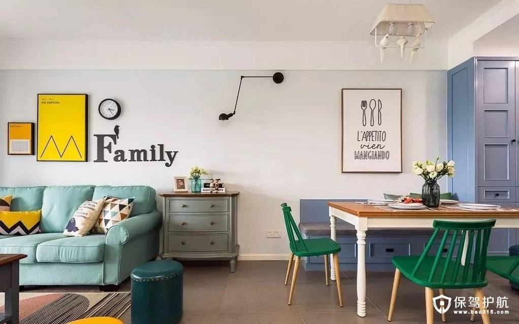 生动现代美式沙发背景墙