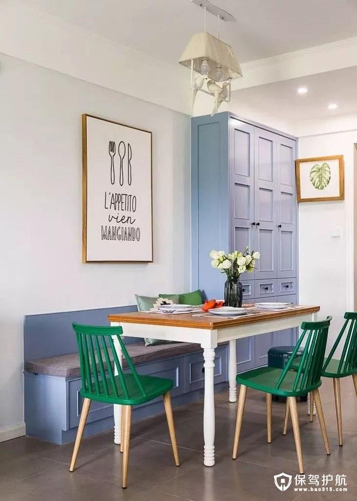 淡蓝色现代美式餐厅卡座与置物柜
