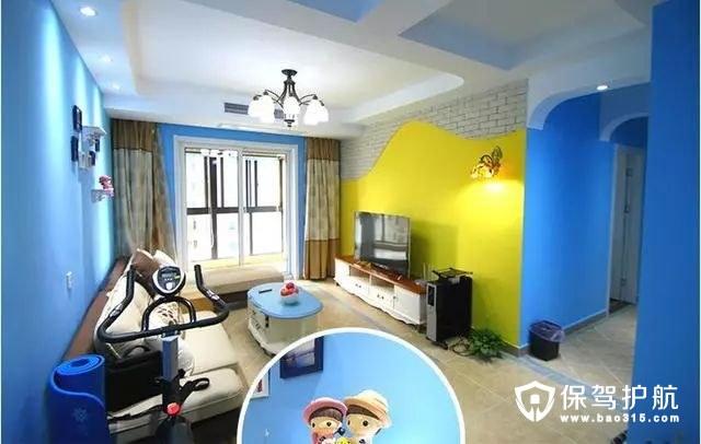 浪漫情调地中海风格客厅湛蓝色的墙面、弧形的门洞