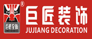宜昌巨匠装饰设计有限公司