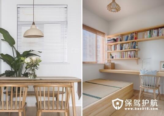 日式风格家居