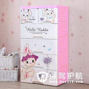 粉红儿童衣柜