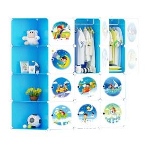 儿童衣柜设计