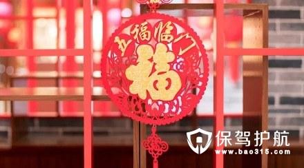 春节倒计时 这些传统过年习俗你知道多少