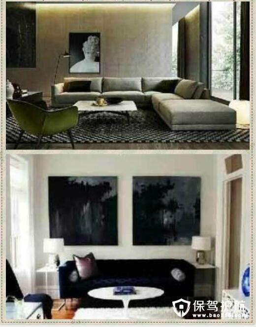 L型沙发摆放技巧