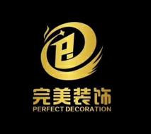 兰考完美装饰工程有限公司