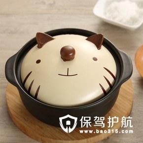创意石锅煲汤炖锅