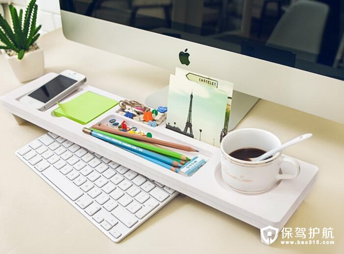办公收纳键盘架