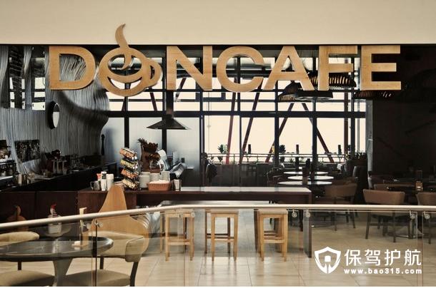 科索沃网红咖啡厅超现实室内装饰火爆外网