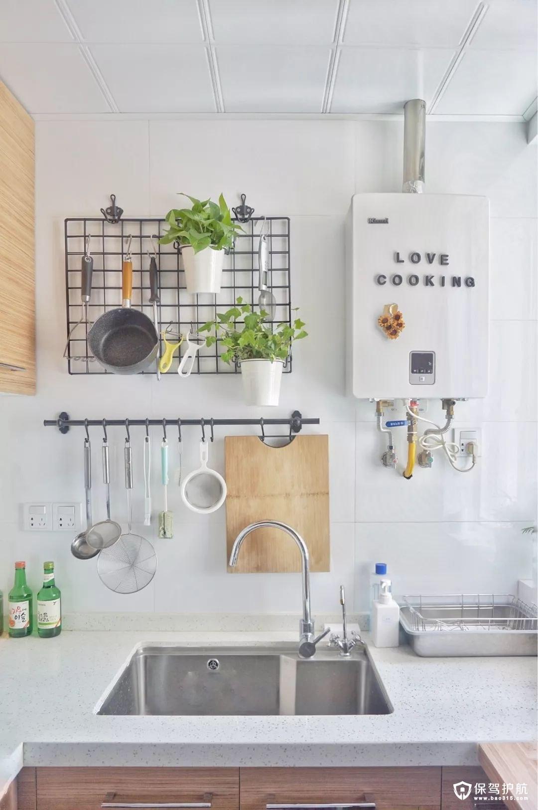 厨房铁艺网格置物架