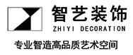 赣州市智艺装饰工程有限公司