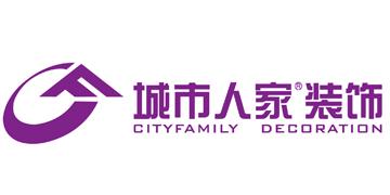 呼和浩特市城市人家华杰美居装饰设计工程有限公司