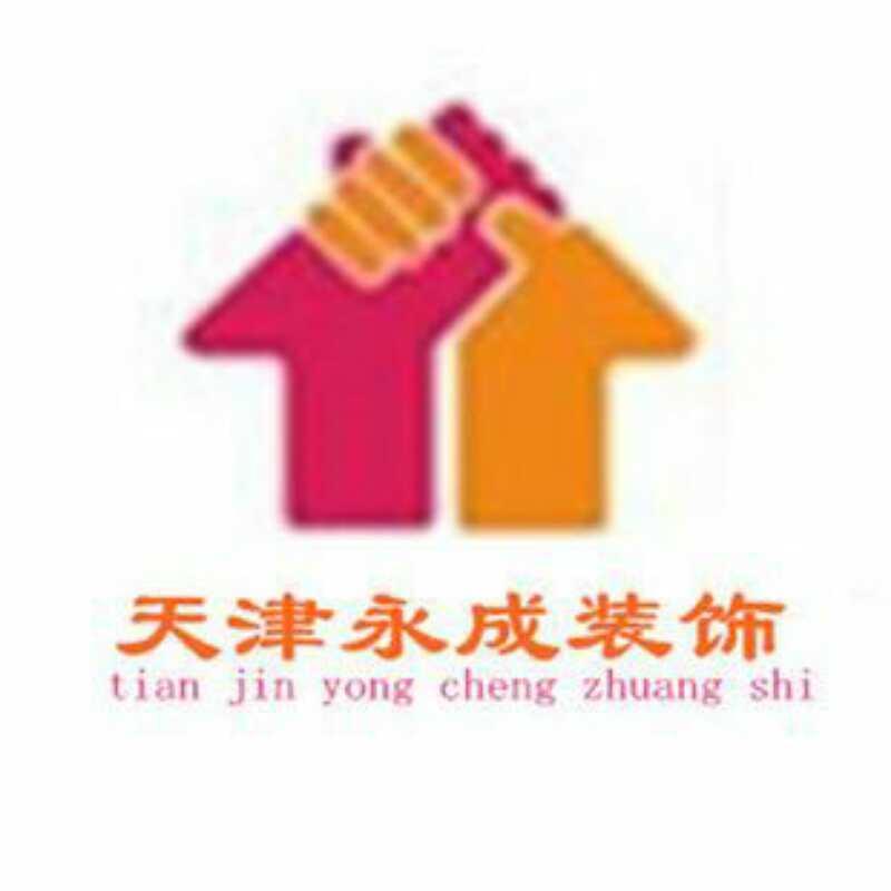天津永成美嘉建筑装饰工程有限公司