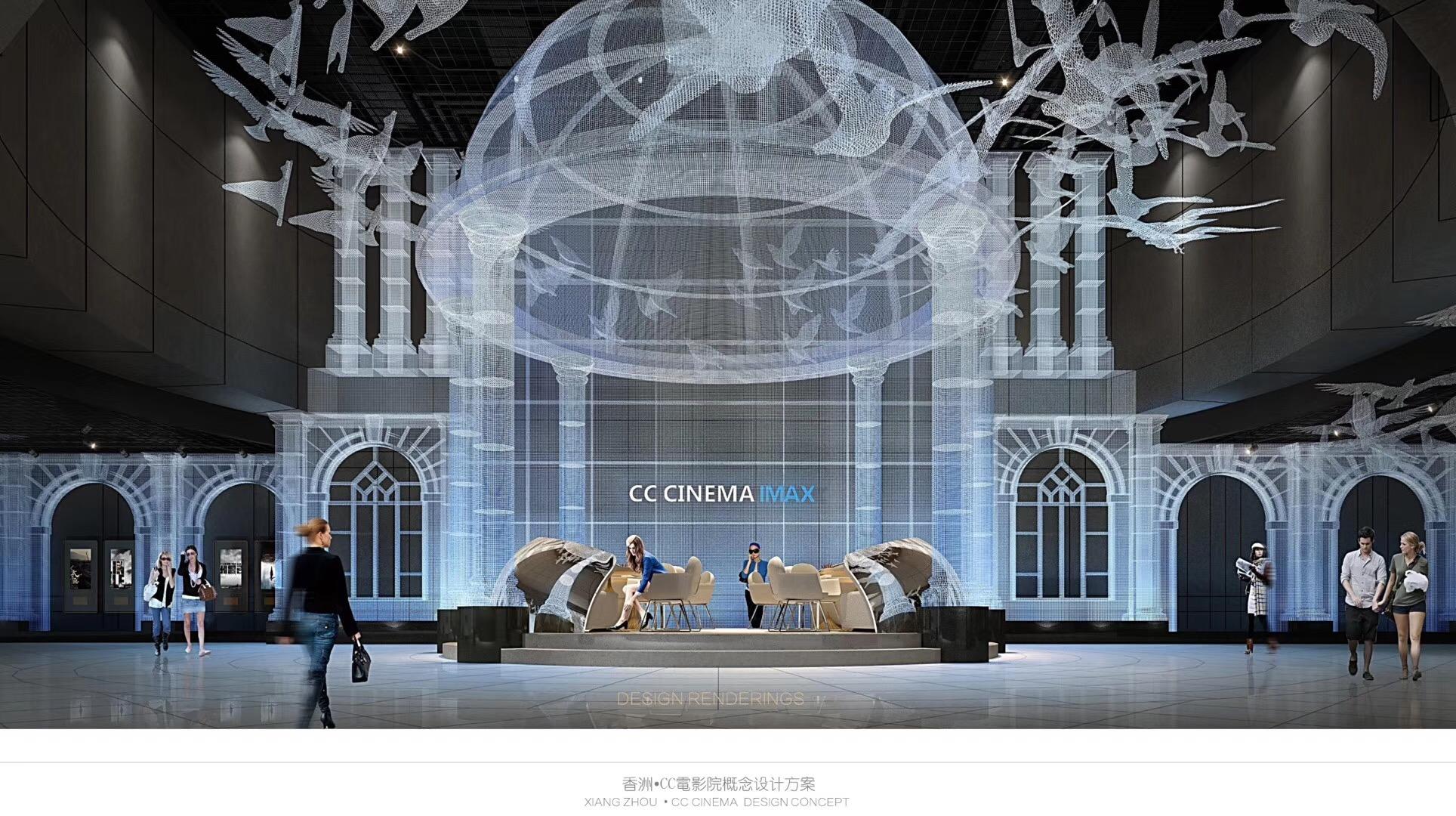 珠海5500m²大型电影院项目开工