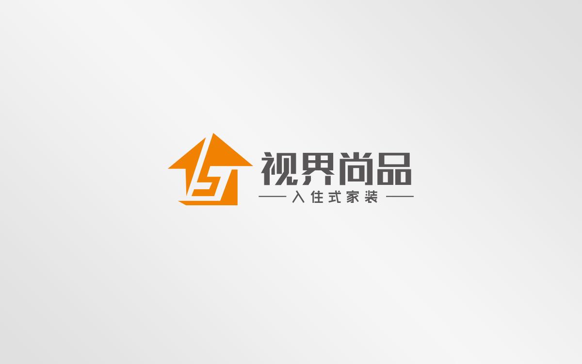 宁夏视界装饰设计工程有限公司