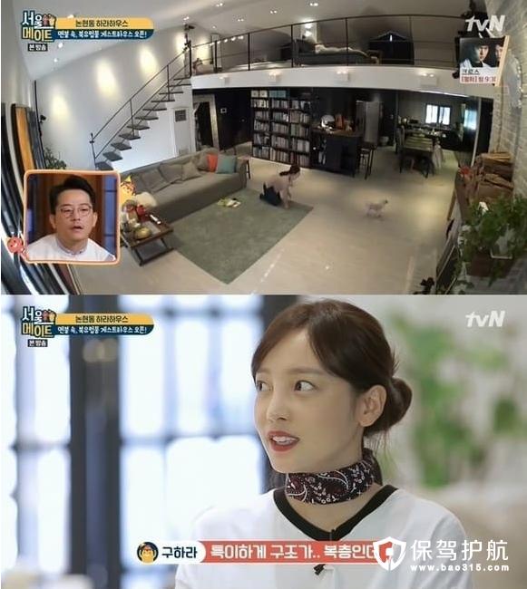 韩国小滨崎步 具荷拉现代简约复式公寓大公开