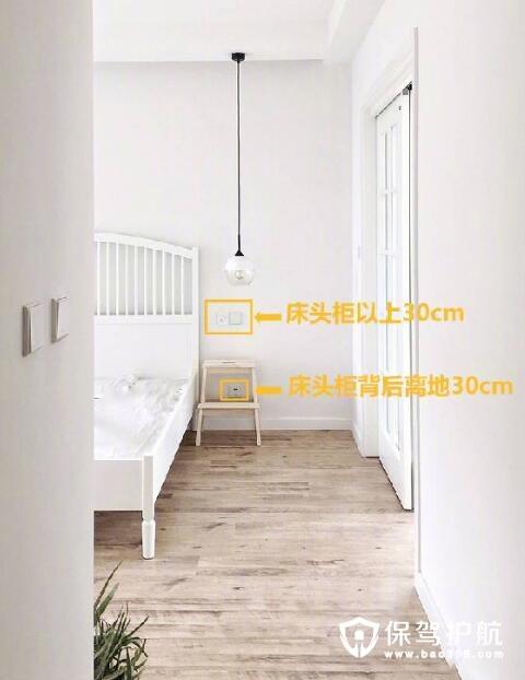 卧室床头柜插座