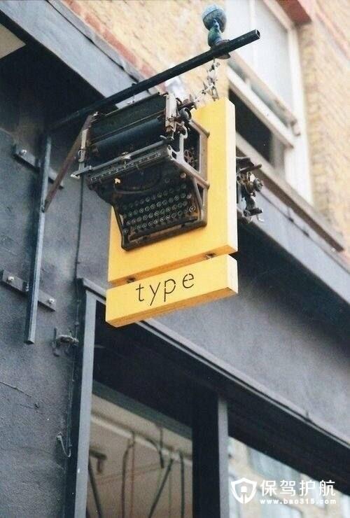 打字机门牌设计