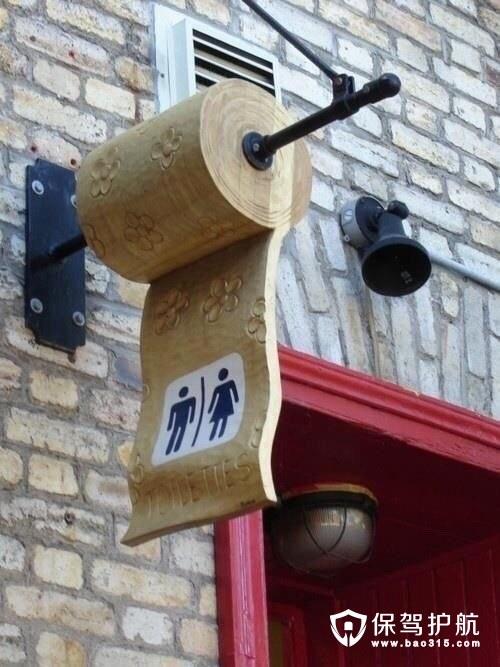 文明公厕卷纸造型门牌设计