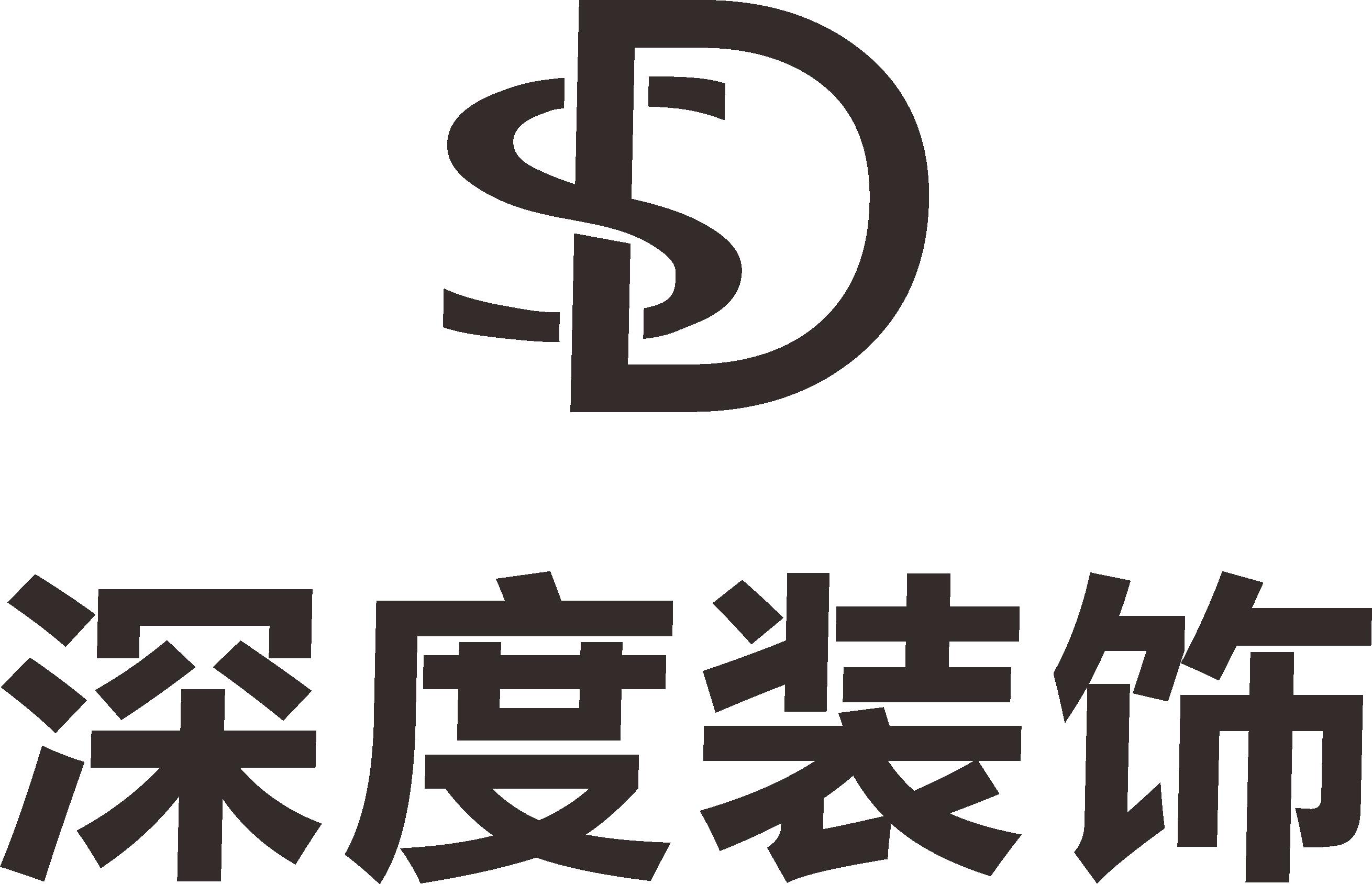 武汉深度装饰公司
