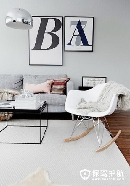 客厅休闲摇摇椅