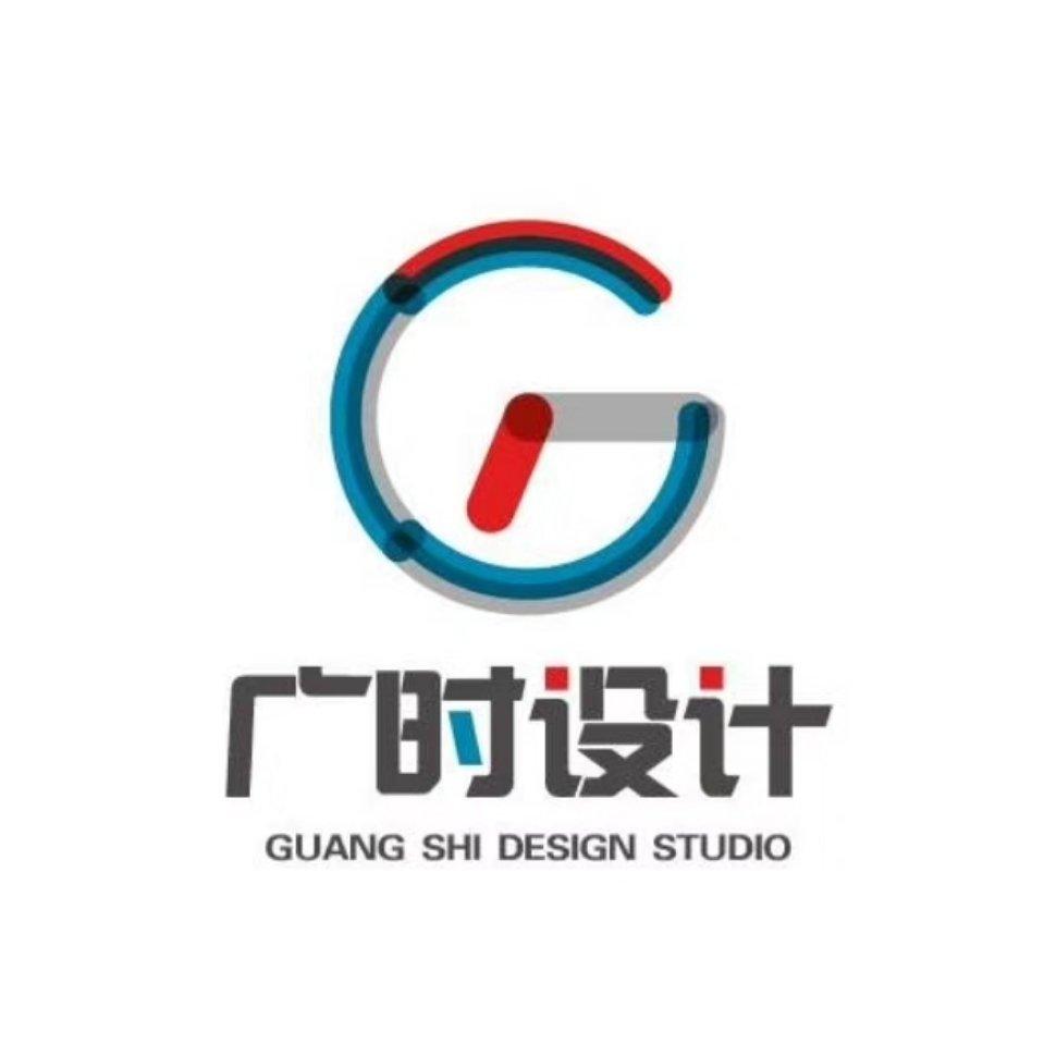 广时装饰设计工程有限公司