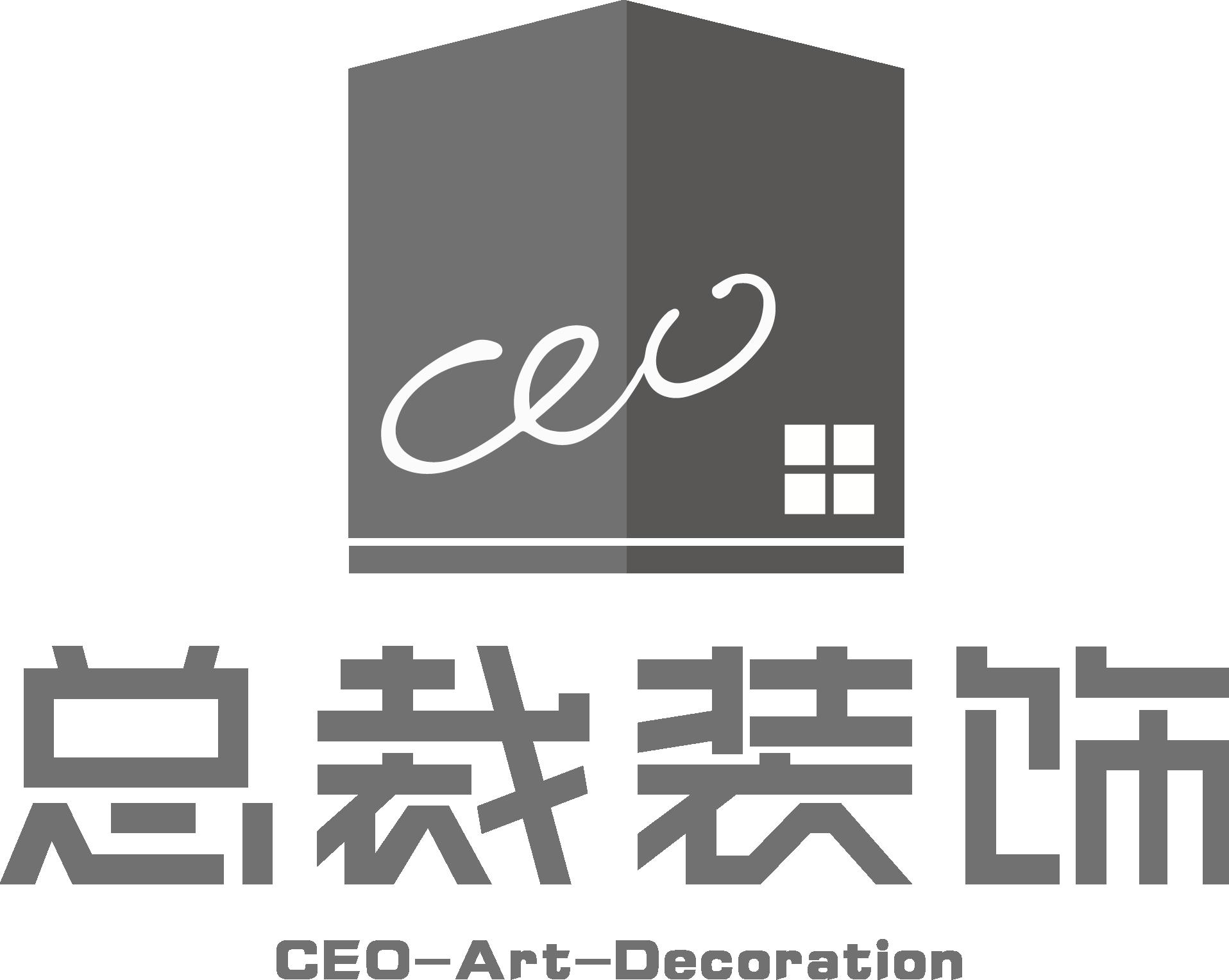 江西省总裁装饰工程有限公司