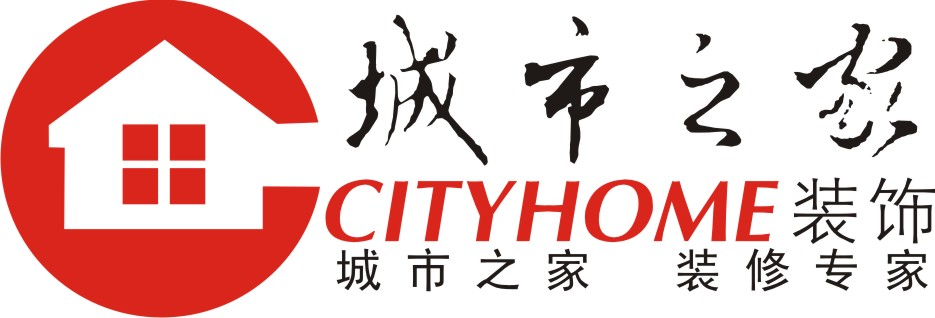 江苏城市之家装饰工程有限公司