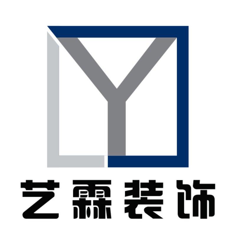 锦州艺霖装饰广告工程有限公司